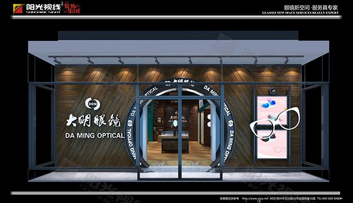 眼镜店门头也如此炫酷-微信播报-阳光室内设计用什么渲图图片